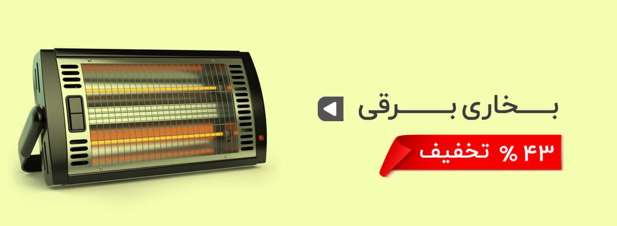 بخاری برقی