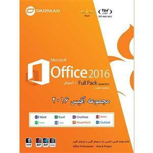 مجموعه نرم افزاری Office نسخه 2016 Full pack + آموزش نشر پرنیان