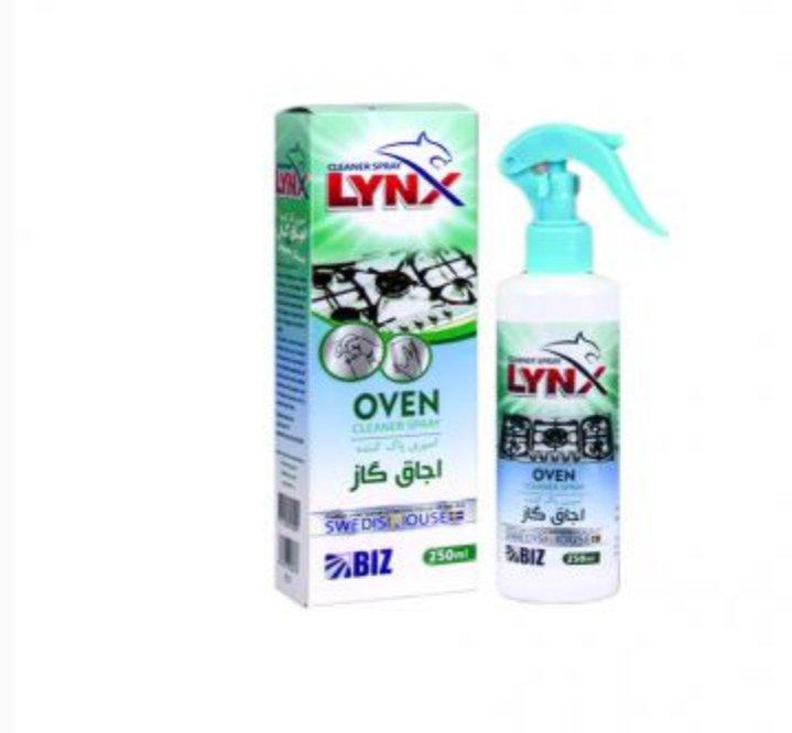 پاک کننده نانو هود و اجاق گاز LYNX