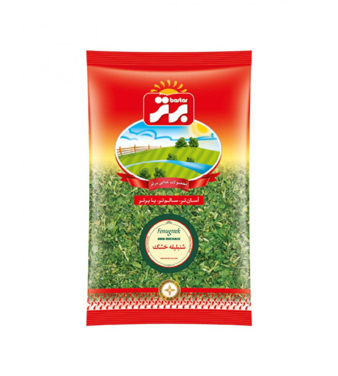 سبزی شنبلیله 70 گرم برتر