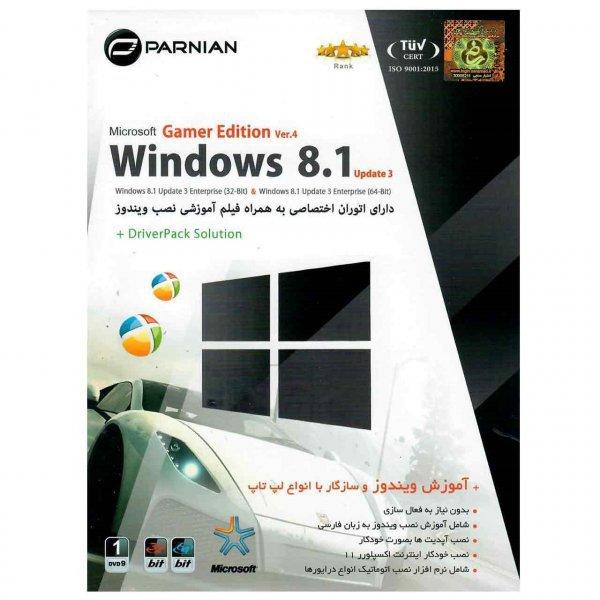 سیستم عامل Windows 8.1 Update 3 Gamer Edition Ver.4 نشر پرنیان