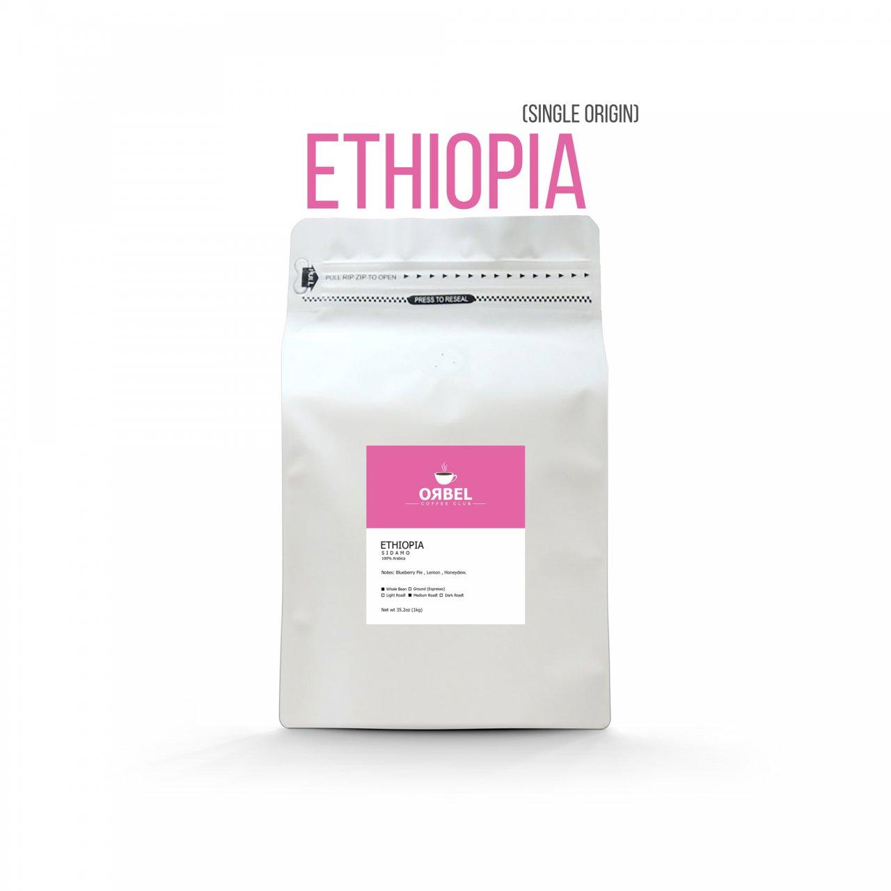 دانه قهوه اربل مدل اتیوپی سینگل اورجینال 1 کیلوگرم