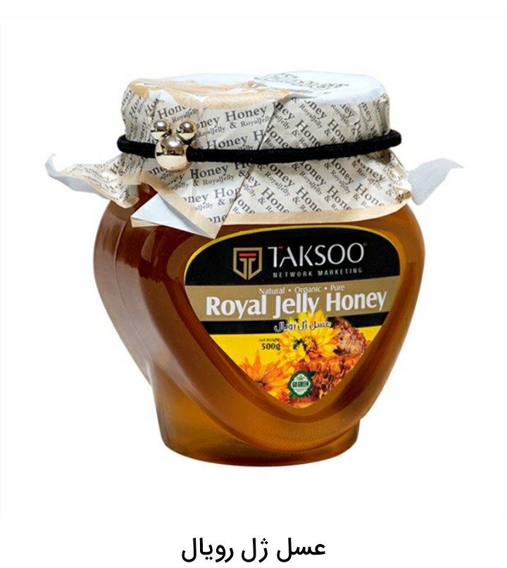 عسل ژل رویال تکسو 500 گرم