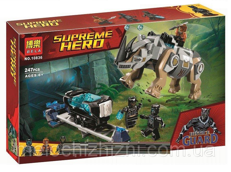 ساختنی بلا مدل Supreme Hero 10836