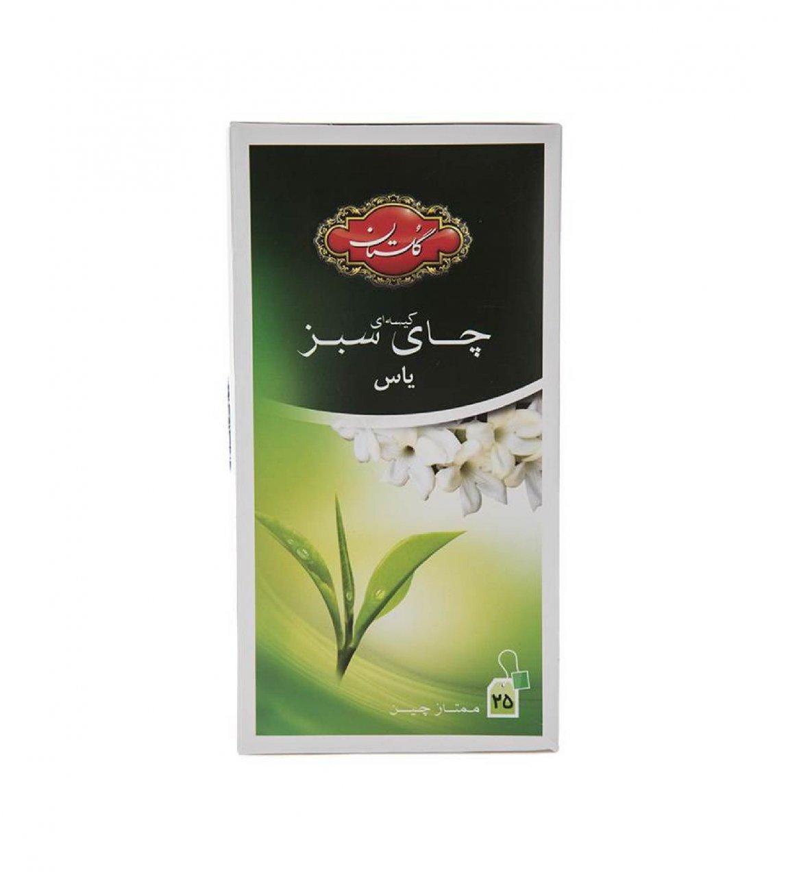 چای سبز کیسه ای 25 عددی گلستان با عطر یاس