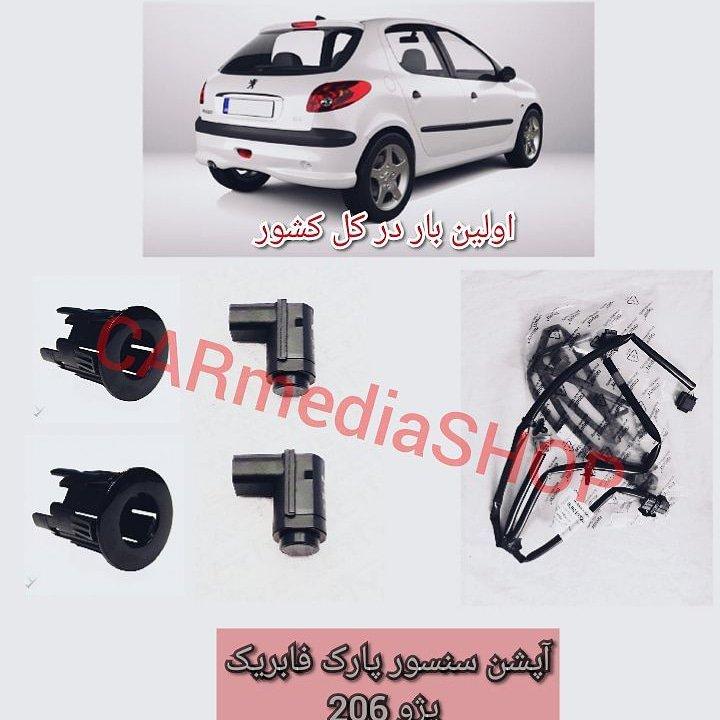 سنسور دنده عقب ۲۰۶ برای سیستم برق کروز فابریک خط تولید ایران خودرو