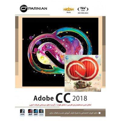 نرم افزار Adobe Creative Cloud 2018 نشر پرنیان