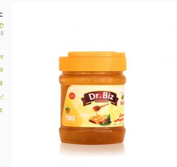 عسل طبیعی دکتر بیز مقدار 550 گرم
