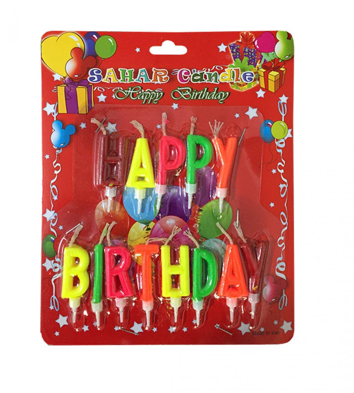 شمع حروف تولد مبارک (HAPPY BIRTH DAY)