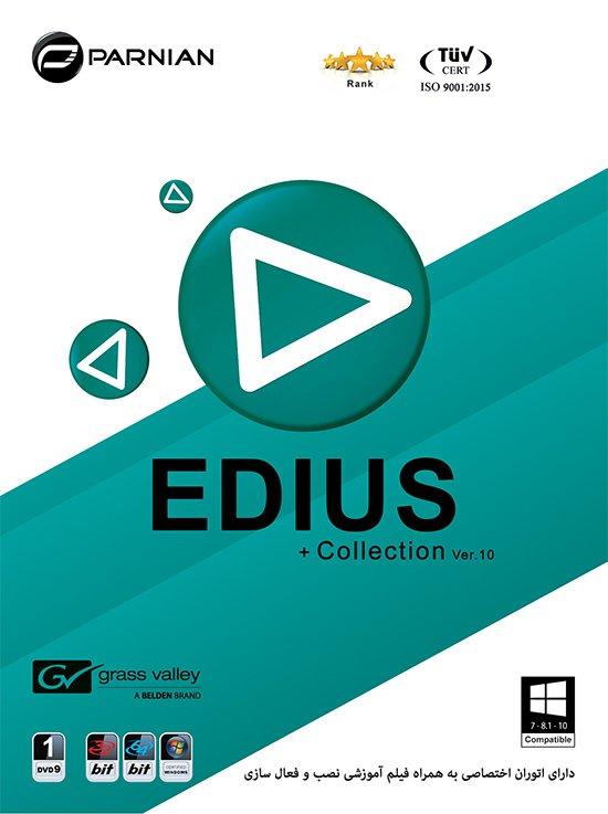 مجموعه نرم افزاری EDIUS Collection Ver.10 نشر پرنیان