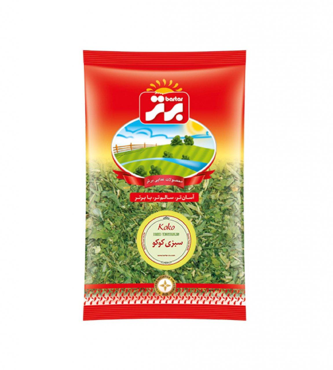 سبزی کوکو 70 گرم برتر