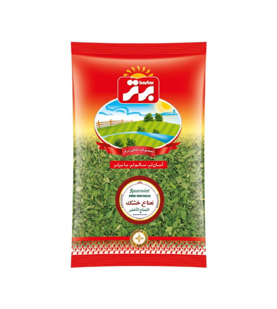 سبزی نعناع 70 گرم برتر