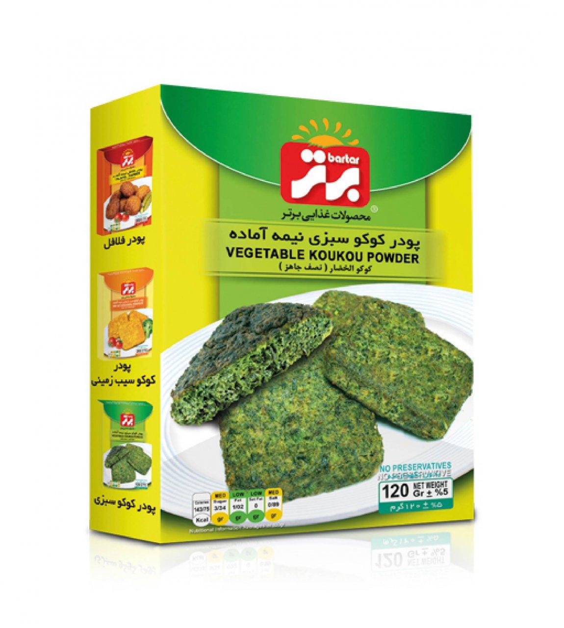 پودر کوکو سبزی 120 گرم برتر