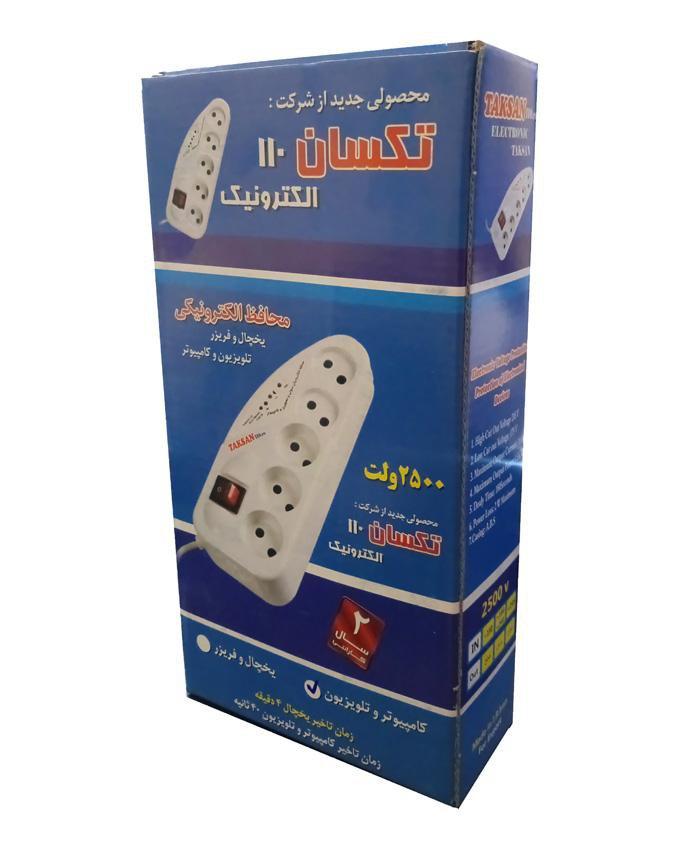 محافظ برق تکسان الکترونیک