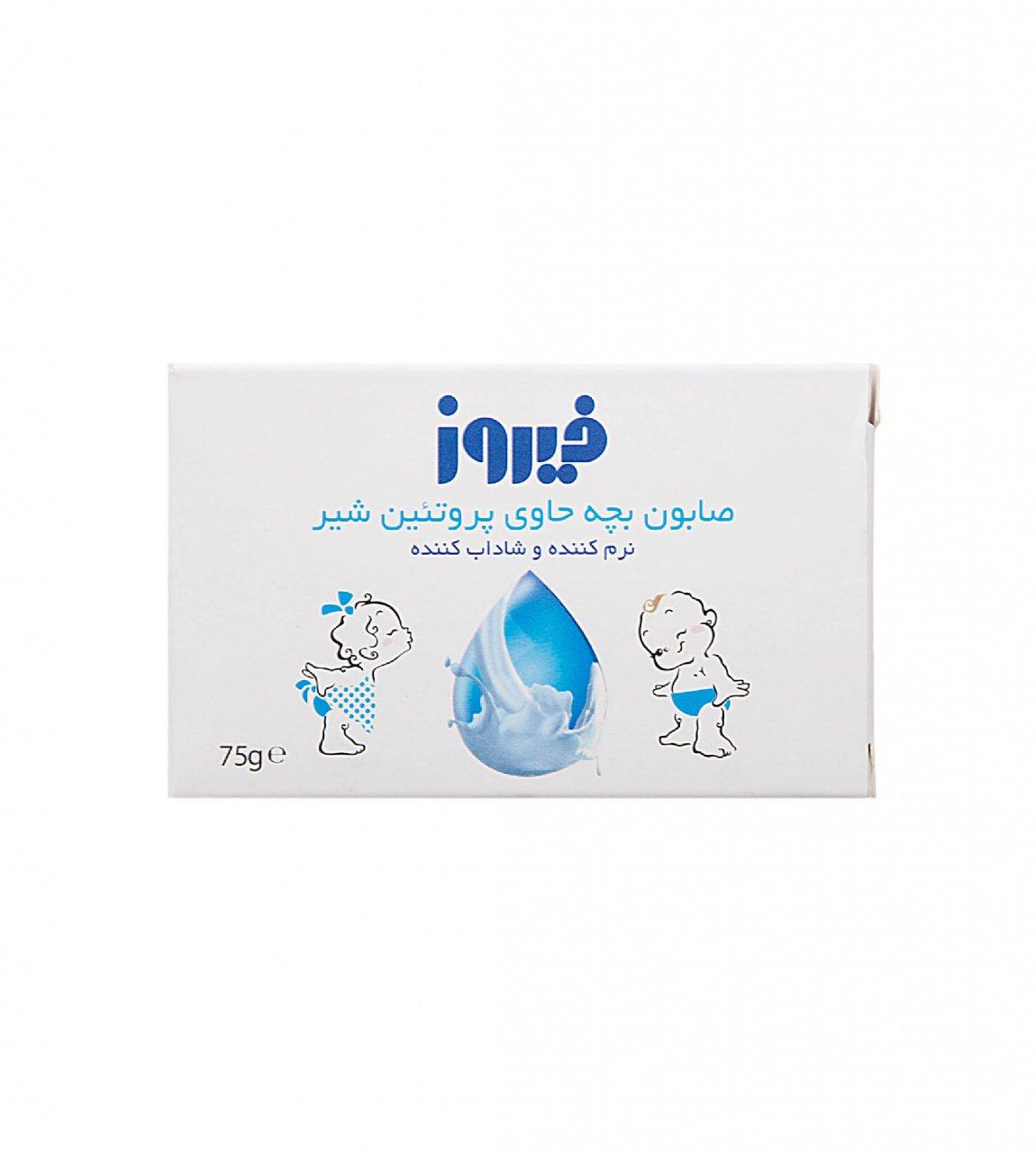 صابون بچه حاوی پروتئین شیر 75 گرم فیروز