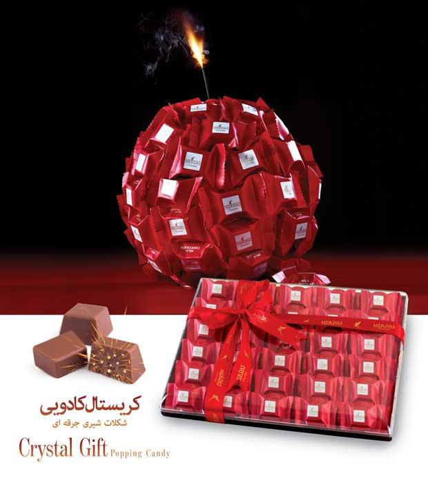شکلات مرداس طرح کریستال کادویی مدل جرقه ای