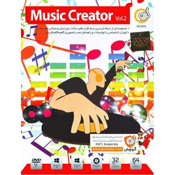مجموعه نرم افزاری Music Creator نسخه Vol.2 نشر گردو