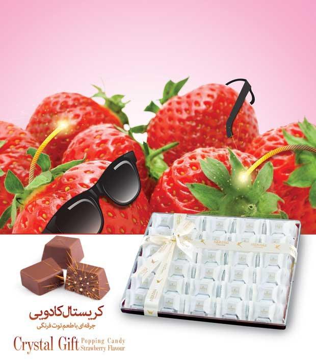 شکلات مرداس طرح کریستال کادویی با طعم توت فرنگی