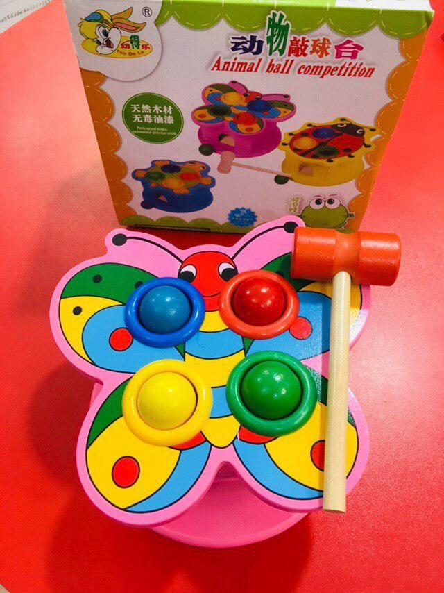 اسباب بازی کوبه پروانه