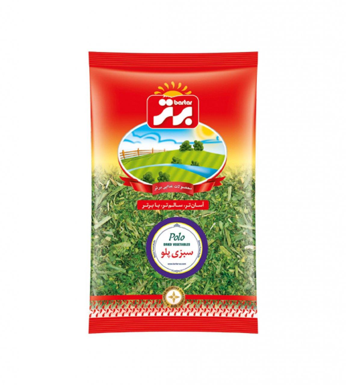 سبزی پلو 70 گرم برتر