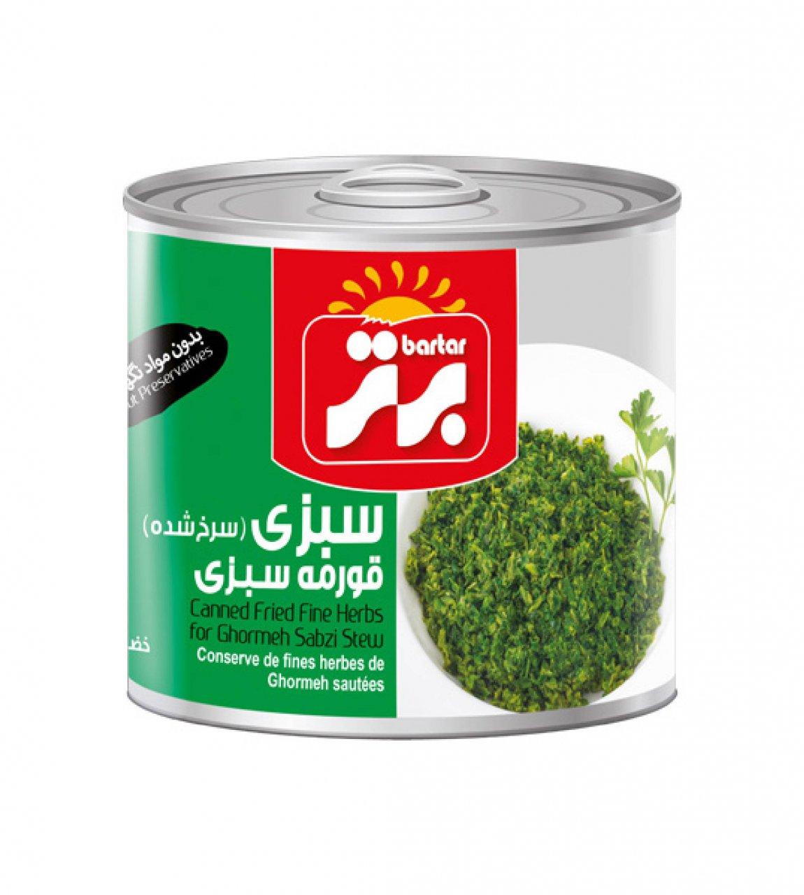 کنسرو سبزی قورمه سرخ شده 500 گرم برتر