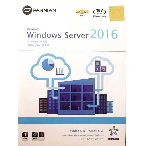 نرم افزار Windows Server 2016 نشر پرنیان