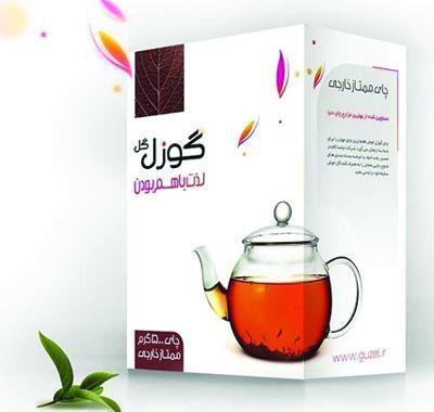 چای ممتاز خارجی سیلان گوزل 500 گرم پک 3 عددی