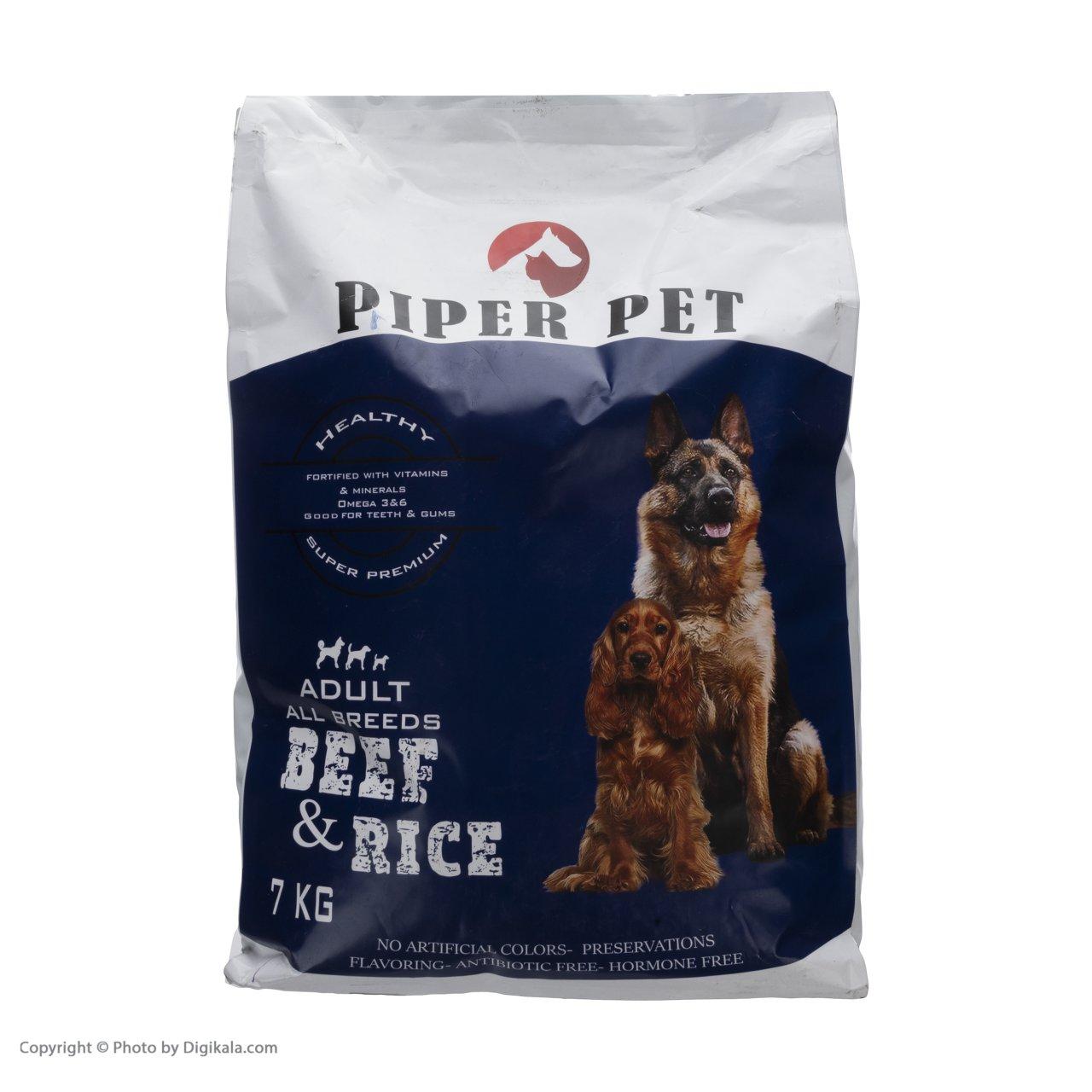 غذای خشک سگ پی پر پت مدل Beef and Rice وزن 7 کیلوگرم