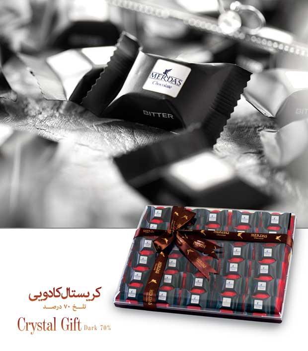 شکلات مرداس طرح کریستال کادویی تلخ 70 درصد
