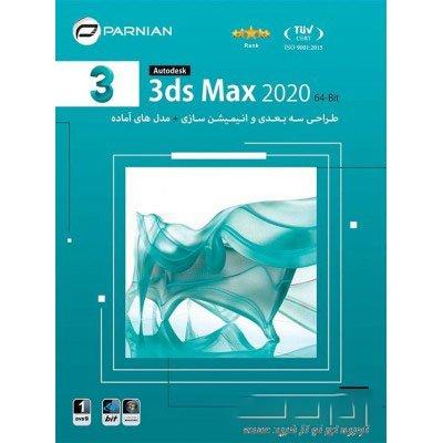 مجموعه نرم افزاری 3ds Max نسخه 2020 نشر پرنیان 64 بیتی