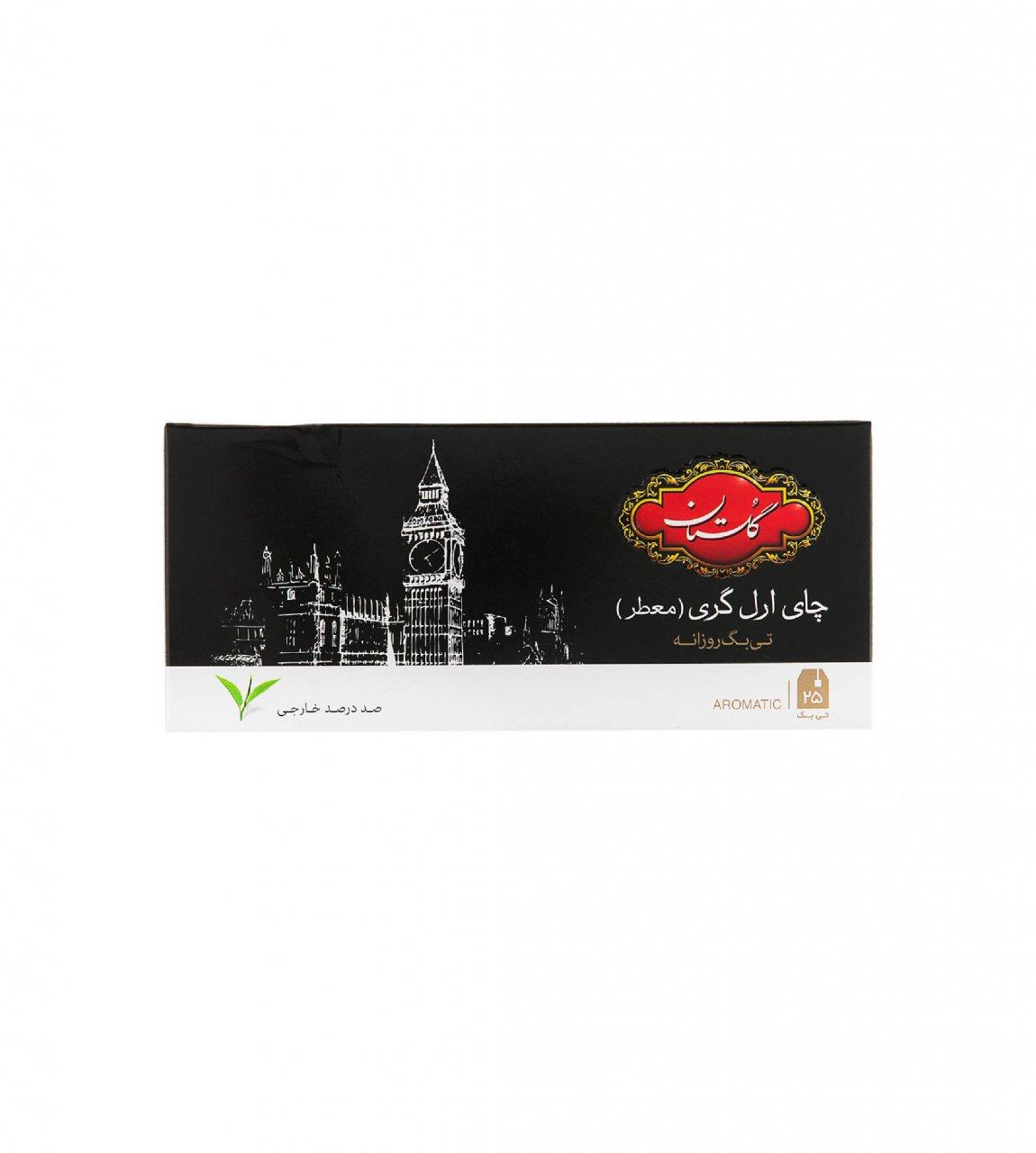 چای ارل گری (معطر) کیسه ای 25 عددی گلستان
