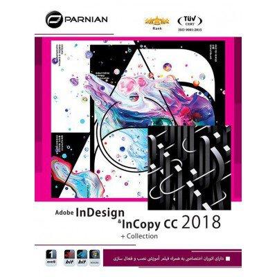 نرم افزار صفحه آرایی Adobe InDesign & InCopy CC 2018 + Collection پرنیان