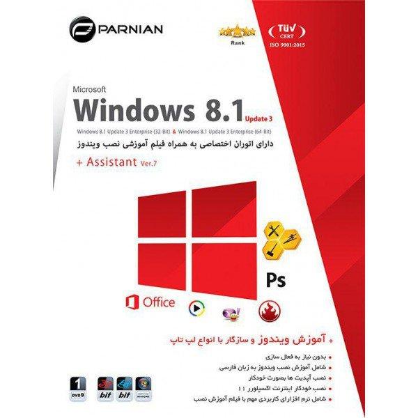 نرم افزار ویندوز 8 به همراه اسیستنت Ver.7 نشر پرنیان