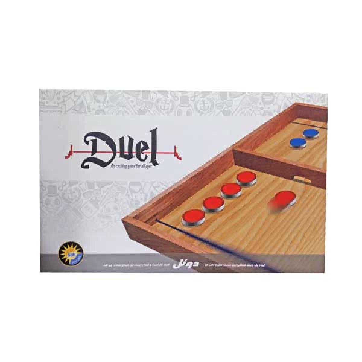 بازی فکری دوئل مدل 002 (ارسال رایگان)