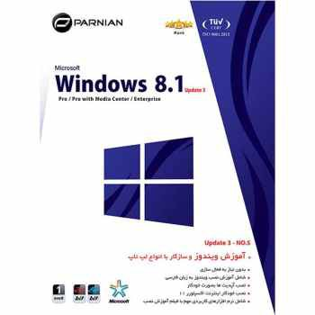 سیستم عامل Windows 8.1 نسخه Update 3 No.5 نشر پرنیان
