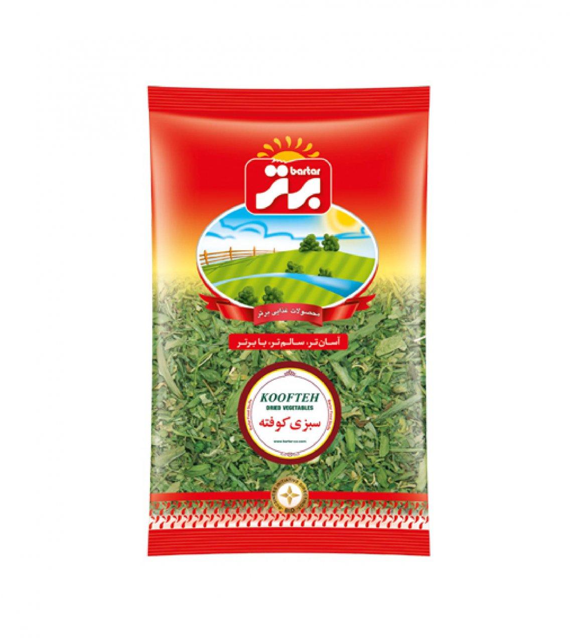 سبزی کوفته 70 گرم برتر