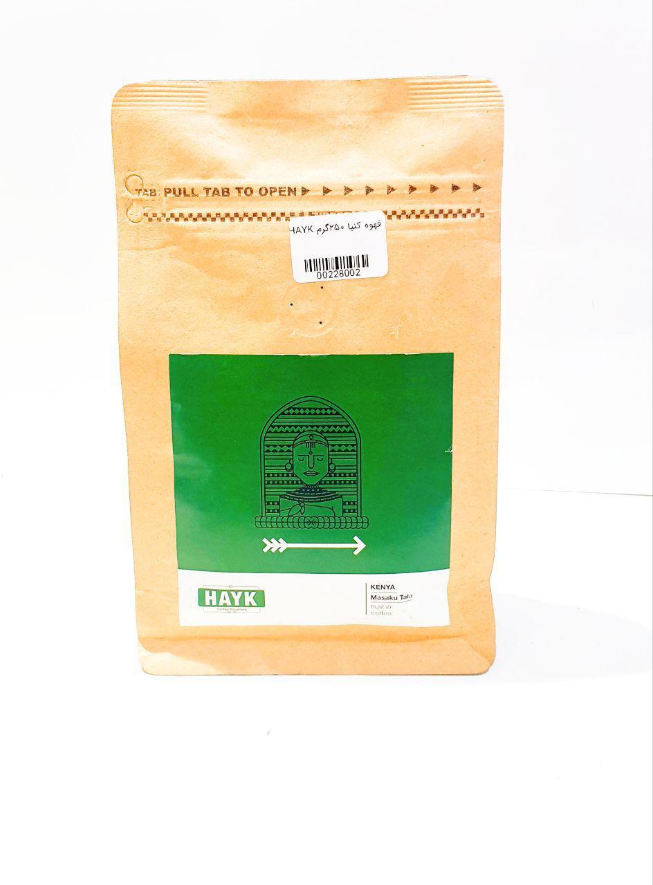 دانه قهوه کنیا هایک 250 گرم