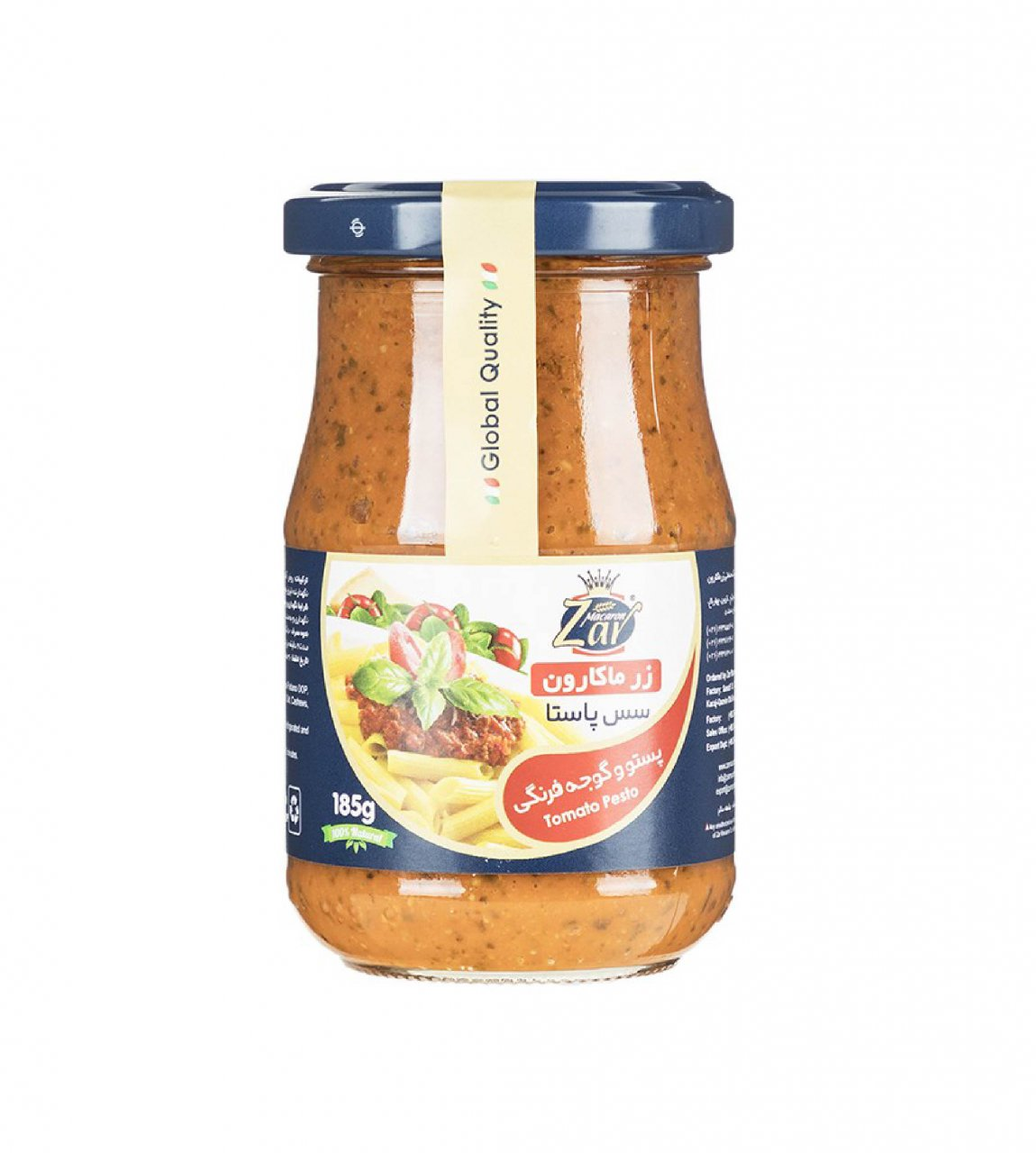 سس پاستا پستو و گوجه فرنگی زر ماکارون 185 گرم