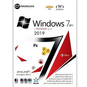 سیستم عامل Windows 7 نسخه 2019 SP1 + Assistant Ver.16 نشر پرنیان