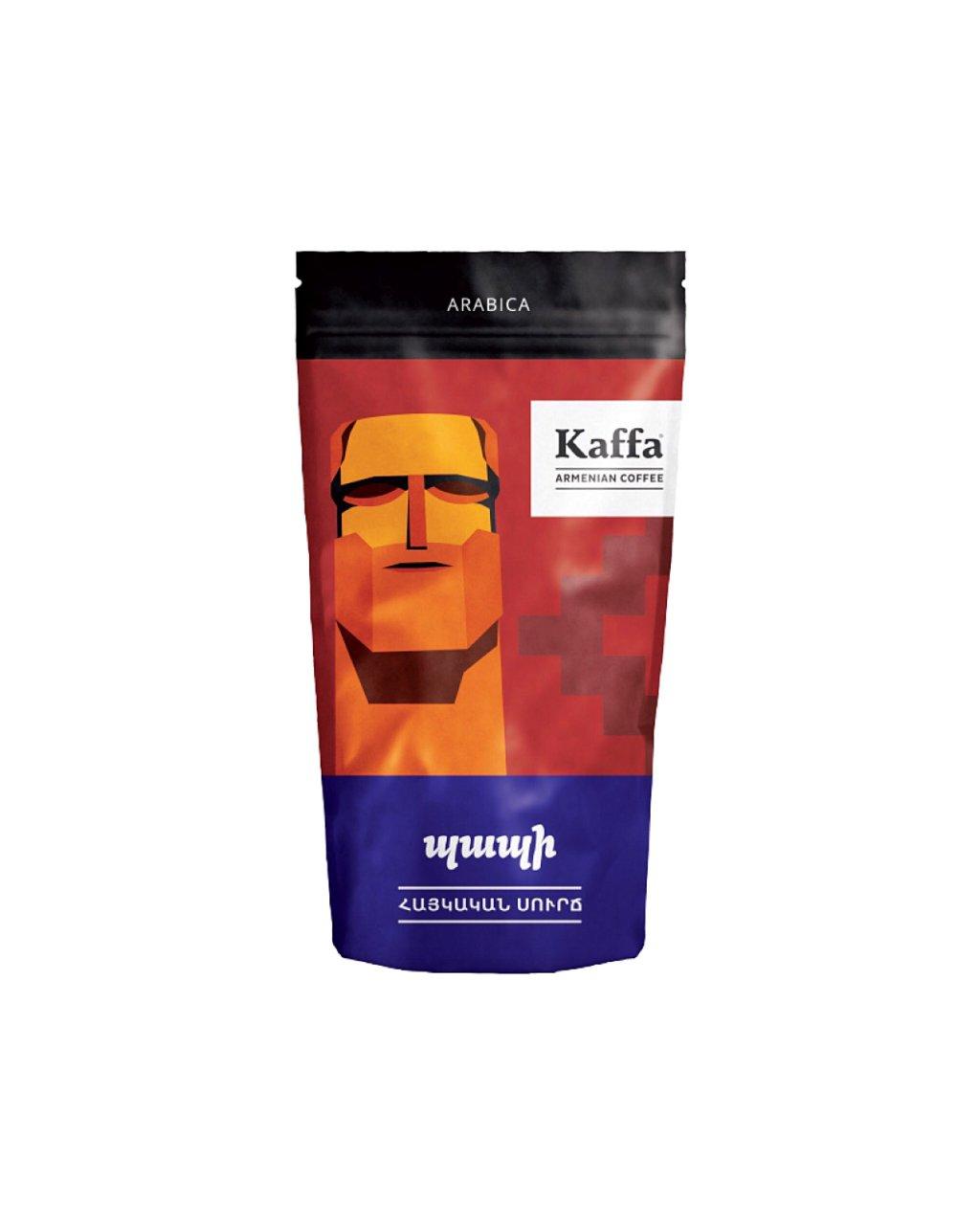 قهوه ارمنی کافا نوع عربیکا ۱۰۰ گرم