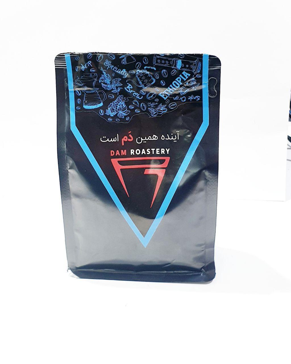 دانه قهوه اتیوپی دَم 250 گرم