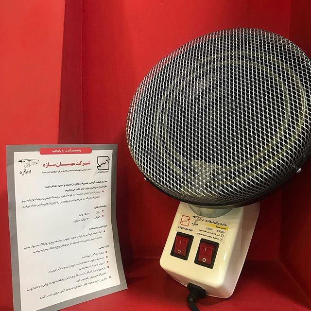 بخاری برقی دیواری مخصوص حمام مهسان سازه