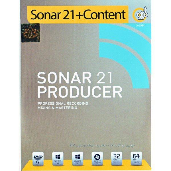 نرم افزار گردو Sonar 21 + Content