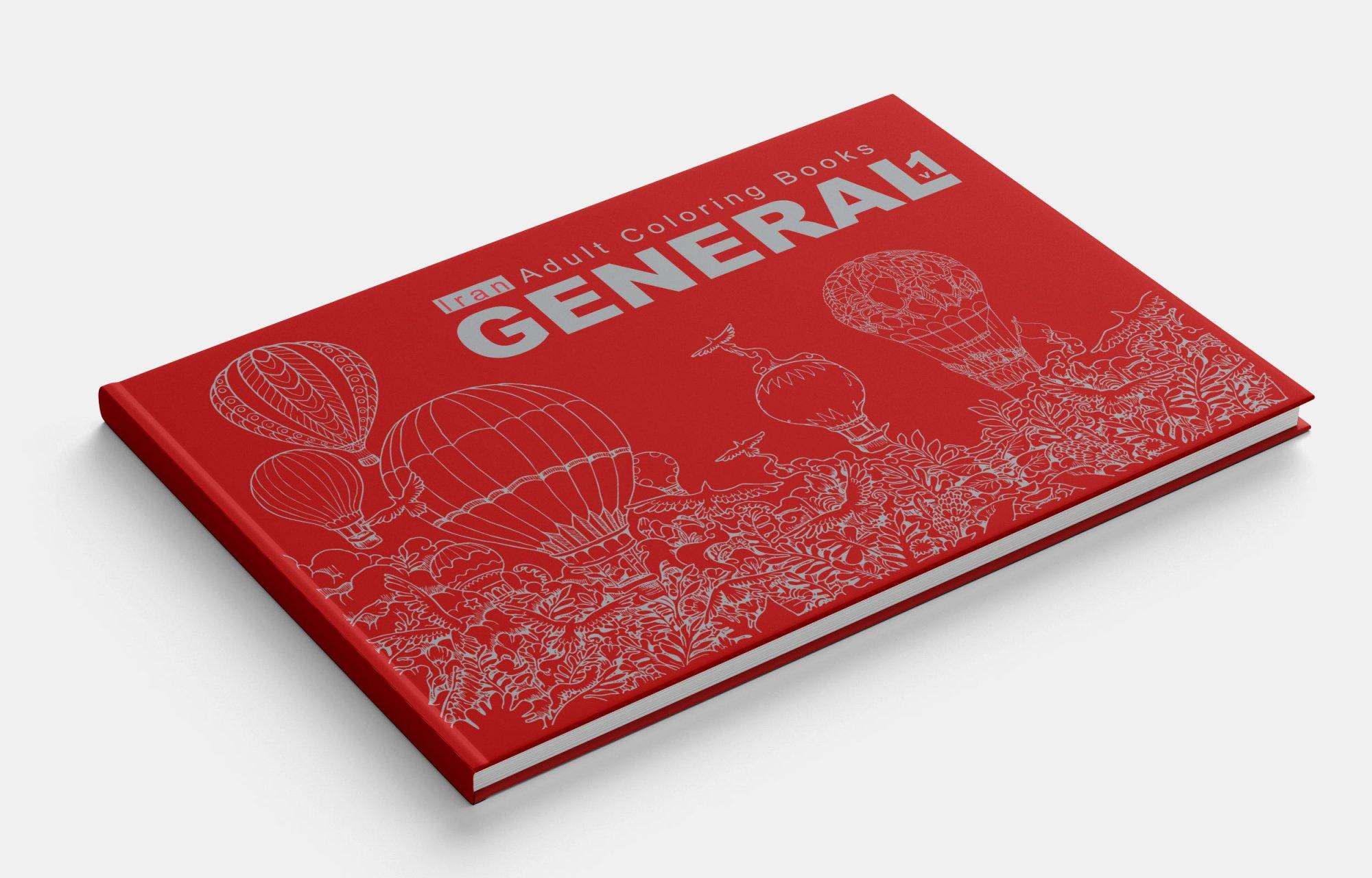 کتاب رنگ آمیزی بزرگسالان ایران نسخه جنرال 1
