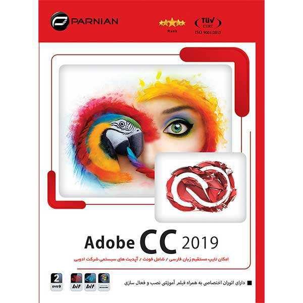 مجموعه نرم افزاری Adobe CC نسخه 2019 نشر پرنیان