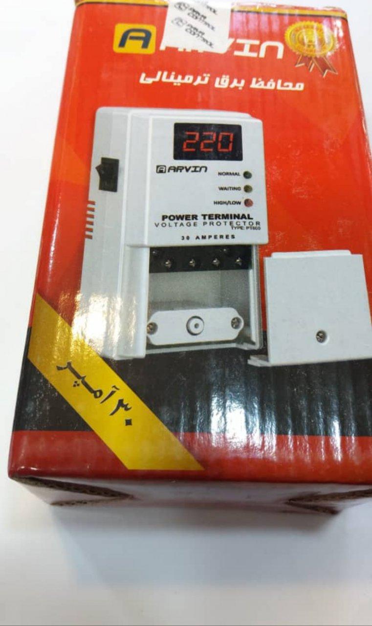 محافظ ولتاژ کولر گازی ترمینالی آنالوگ پایا کنترل مدل pT700