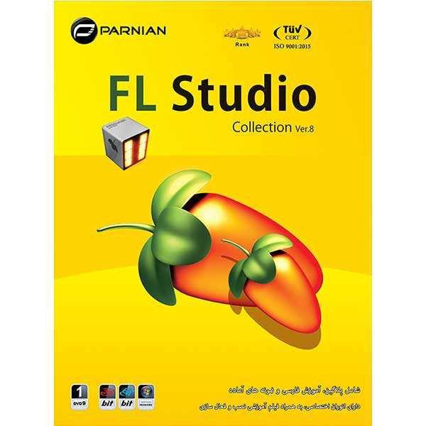 مجموعه نرم افزاری FL Studio Collection نسخه Ver.8 نشر پرنیان