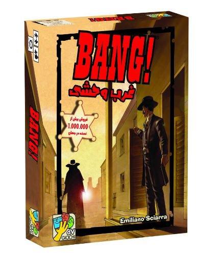 بازی فکری دی وی جیوچی مدل Bang (ارسال رایگان)