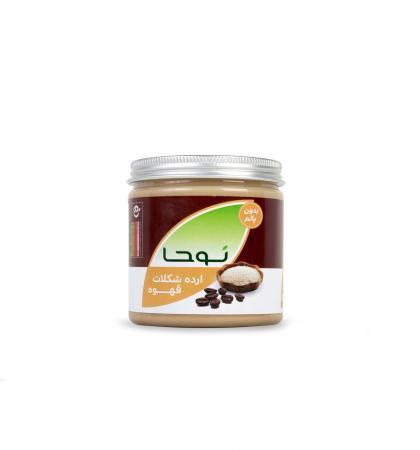 ارده کنجدی با شکلات و قهوه