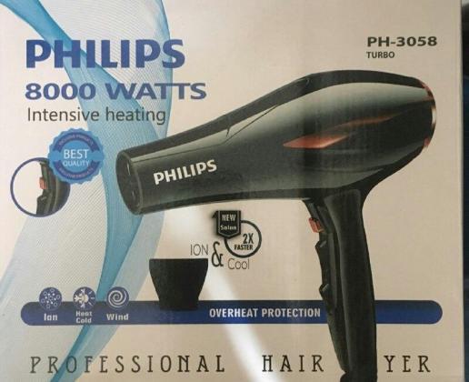 سشوار فیلیپس مدل PH-3058